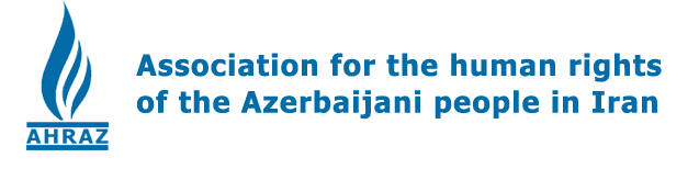 Association for the Human Rights of the Azerbaijani people in Iran